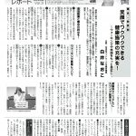 omote5のサムネイル