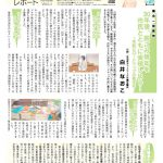 omote6のサムネイル
